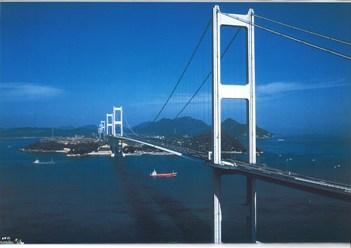 平成10年度田中賞作品賞「来島海峡大橋」(『橋』1998-1990)