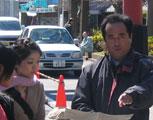 久保田教授
