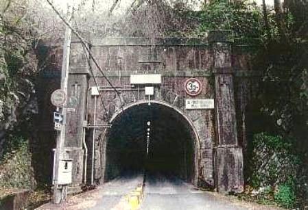 鬼ヶ城歩道トンネル(木本隧道) 鬼ヶ城歩道トンネル(木本隧道)のパスファインダー 鬼ヶ城歩道トン